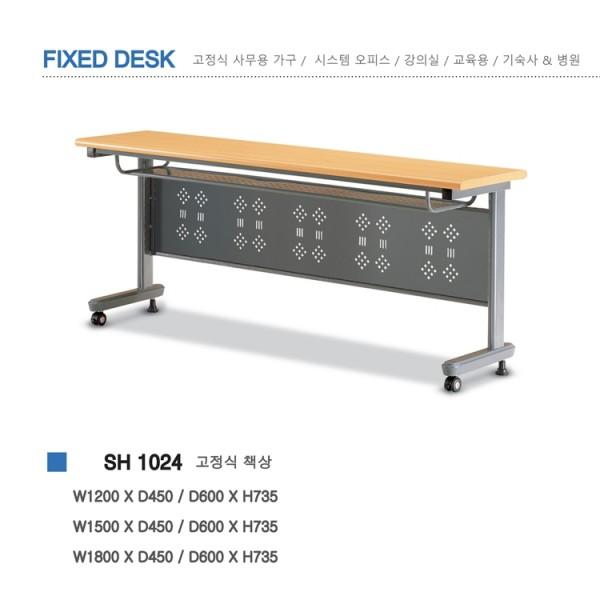 GASH-0071024 수강용책상(고정식)