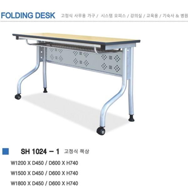 GASH-0081024-1 수강용책상(고정식)