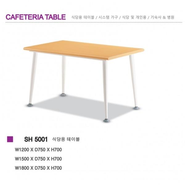 GASH-0225001 식탁